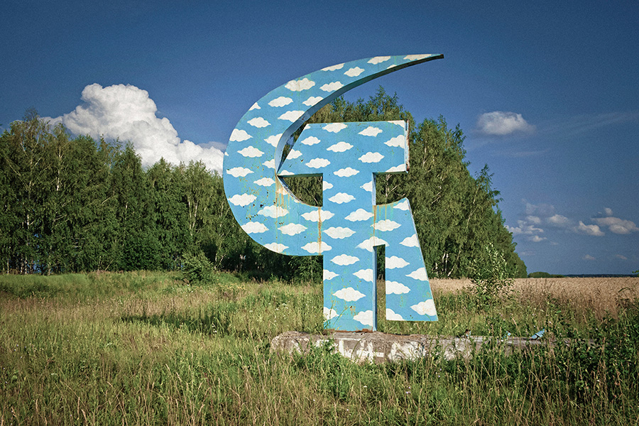 Soviet monument. It greets me every time in Kasimov area, Ryazan region? the place where located 6 internats.